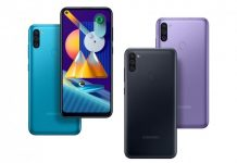 Galaxy M11 launched with triple cameras in UAE