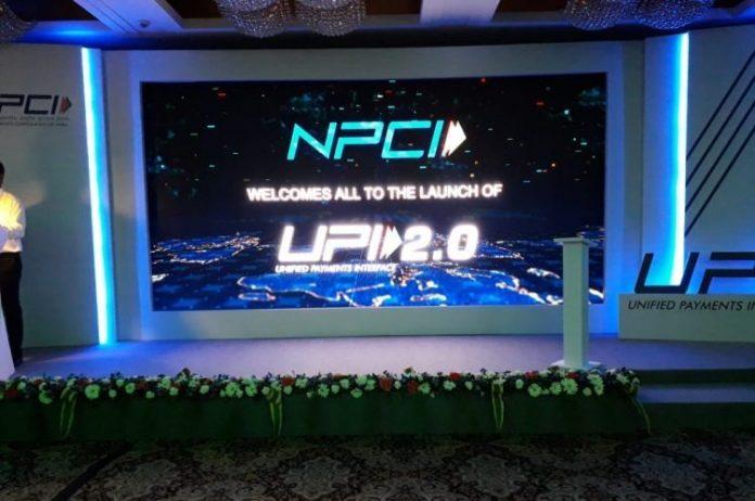 NPCI new subsidiary NIPL
