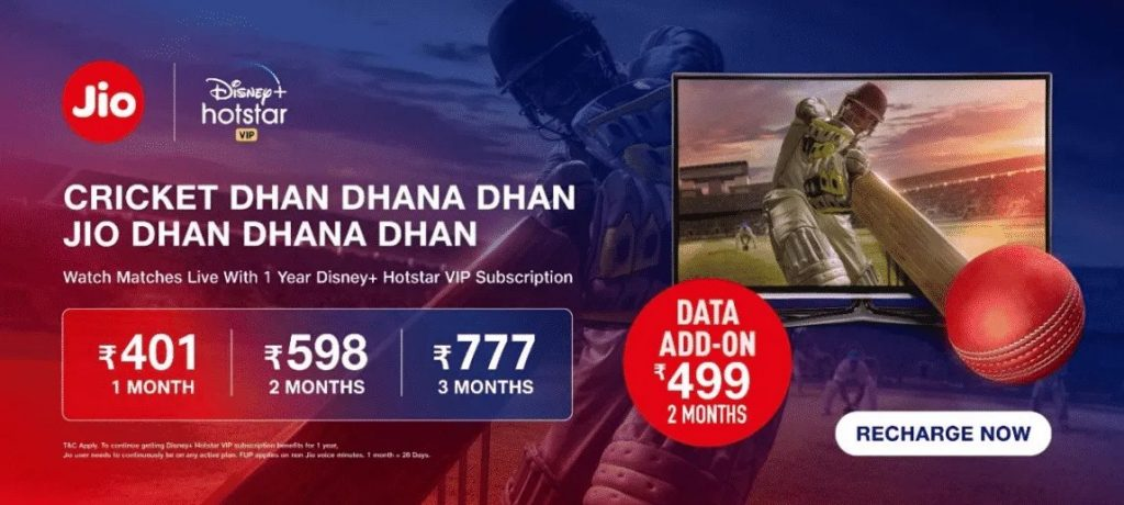 IPL 2020 match live online with Jio cricket packs
