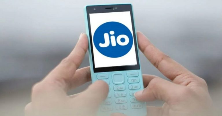 Jio Upcoming 5G Phone Price in India