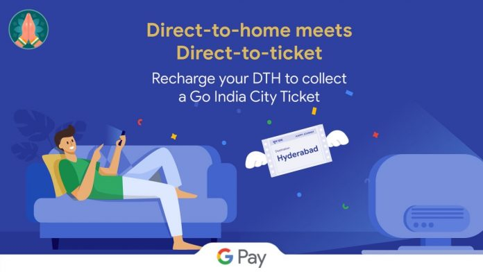 Google pay go india rare tickets, go india upcoming events, google pay cashback offers